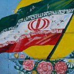 Трамп восстановил санкции против Ирана