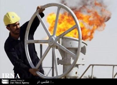 iran-gazexpo