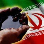 Министерство нефти Ирана принимает меры для повышения стандартов в нефтяной промышленности