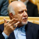 Twitter Blocks Iran Oil Minister's Account