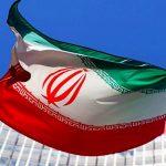 Иран готовится к вступлению в ЕАЭС