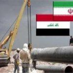 Иран полностью готов экспортировать газ в соседний Ирак