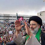 Ebrahim Raeisi Elected Iran's New President
