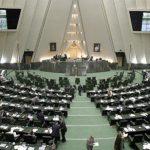 Иран должен снизить цену на нефть в бюджете на будущий год – депутат