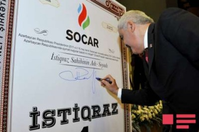 Куда направит SOCAR полученные средства от размещения облигаций внутри страны?