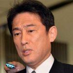Japan FM to visit Tehran as Tokyo eyes investing in Iran's energy sector