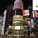 Нефтяной Фонд Азербайджана инвестирует в недвижимость Японии