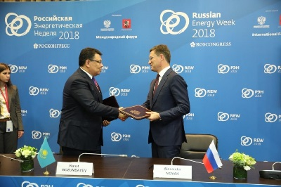 Александр Новак и Канат Бозумбаев подписали протокол