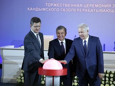 «Лукойл» открыл Кандымский газоперерабатывающий комплекс