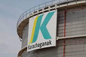 Акционеры Карачаганак готовят предложение правительству Казахстан