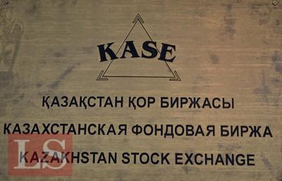 kase1_lsm