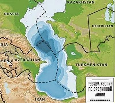 Мамедъяров: Каспий должен объединять нас, а не ограничивать