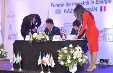 Создан Казахстанско-румынский инвестиционный фонд в сфере энергетики