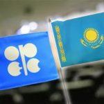 Казахстан ограничит добычу нефти в рамках соглашения ОПЕК+