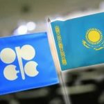 РК компенсирует перепроизводство нефти в рамках ОПЕК+