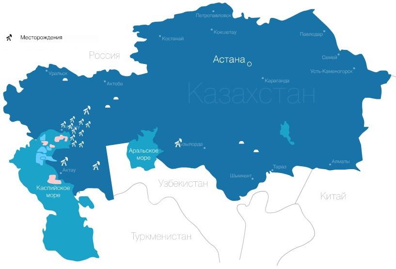 kazax-geo