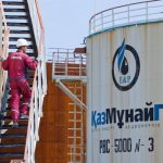 KazMunayGas announced financial results for 2017