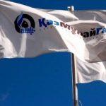 """2013-cü ildə """"KazMunayGaz"""" neft hasilatını 6% artırıb"""