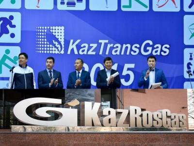"""""""KazTransQaz"""" """"KazRosQaz"""" şirkətinin yarısını idarəçiliyə götürüb"""