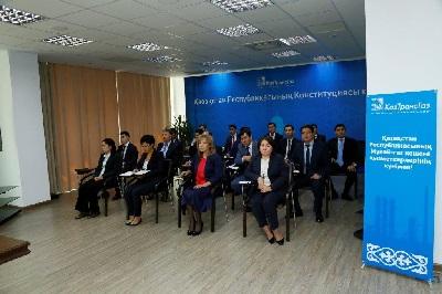 «Kазтрансгаз» подвели итоги работы за первое полугодие 2018 года