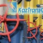 KazTransGas borrowed $700 million from Chinese Development Bank for the gas pipeline construction