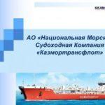 """""""KazMorTransFlot"""" I rübdə 2.4 milyon tondan çox neft yükləri daşıyıb"""