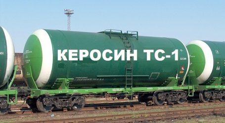 Поставки российского керосина в Казахстан вырастут