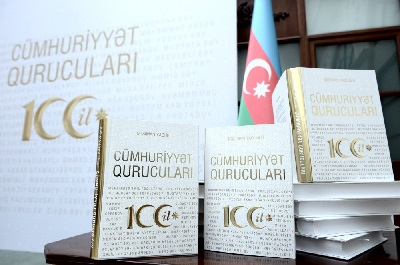 BP sponsors research, publication on founders of first democratic republic in East
