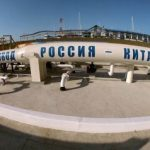 Rosneft to increase oil deliveries to China via Kazakhstan