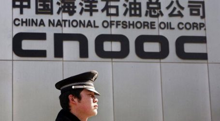 Chinese Energy Giant CNOOC Reports Major Drop In Revenue