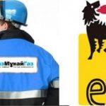 """""""KazMunayQaz"""" və Eni Qazaxıstandakı bir sıra layihələr üzrə sazişlər imzaladılar"""