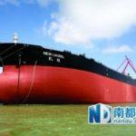 Появился китайский супертанкер, грузоподъемностью более 3 млн баррелей