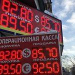 Эксперты назвали четыре причины обвала рубля