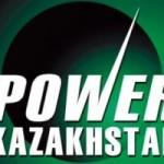 Казахстан намерен снизить энергоемкомсть ВВП на 10%