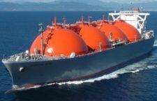 «Газпром» будет поставлять 6 млн тонн газа в Бахрейн