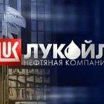LUKoil 2016-cı ildə 100 milyon ton neft hasil etməyi planlaşdırır