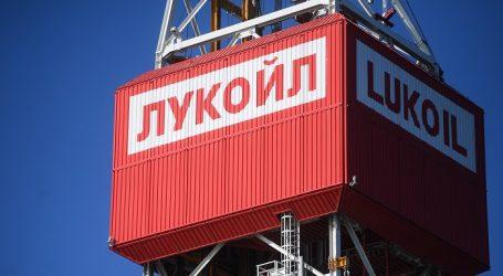 «Лукойл» решил прекратить работы на румынском газовом шельфе