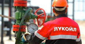 """""""LUKoil"""" İraqda neft hasilatını artıracaq"""