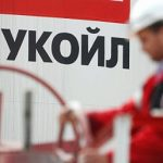 Lukoil takes fid on the Rakushechnoye field