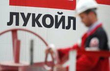 """""""LUKoil"""" İrandan neft tədarükünü dayandırıb"""