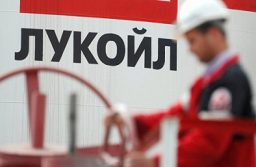 LUKOIL analyses possibilities for green energy projects in Kazakhstan
