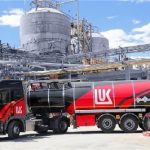 Lukoil 1H2018 production up
