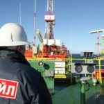 LUKoil spent $244 million for exploration well for nothing