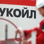 Чистая прибыль «Лукойла» по МСФО за 2019 г выросла на 3,4%