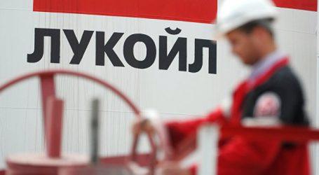 Алекперов увеличил свою долю в «Лукойле» до 3,1%