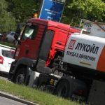 Падение добычи нефти «Лукойлом» в Западной Сибири ускорилось