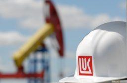 «Лукойл» привлек $660 млн для покрытия части расходов по ГПЗ в Узбекистане