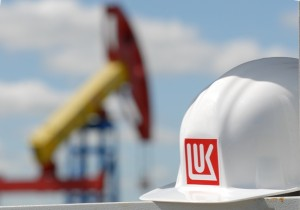 LUKoil received $200 million worth credit for Shah-Deniz-1 from EBRD