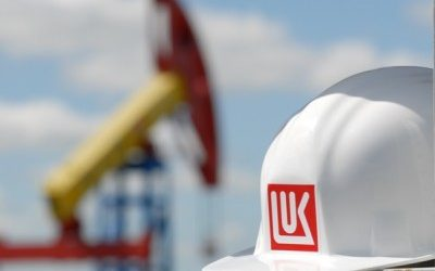 LUKOIL announces financial results for 2017