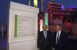 SOCAR inaugurates gas terminal and power plant in Malta